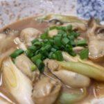 寿々木家の牡蠣の炒め煮と日本酒