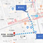京王線・井の頭線お忘れ物取扱所への道順