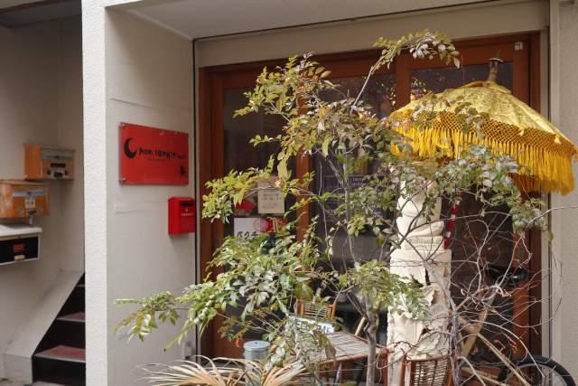 ムンランギットカフェの外観