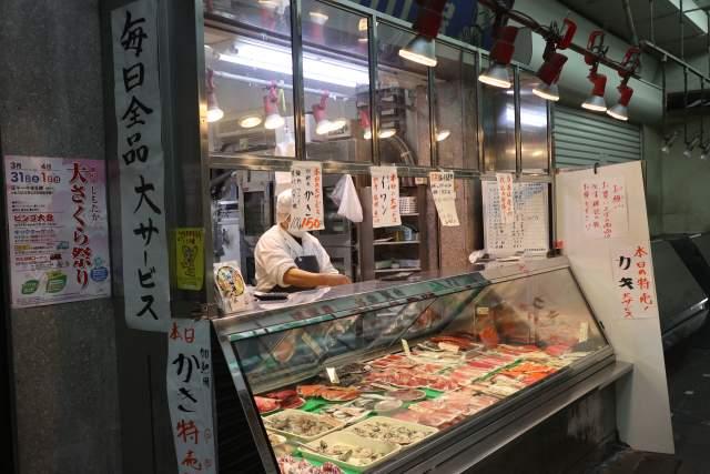 長谷川商店の外観