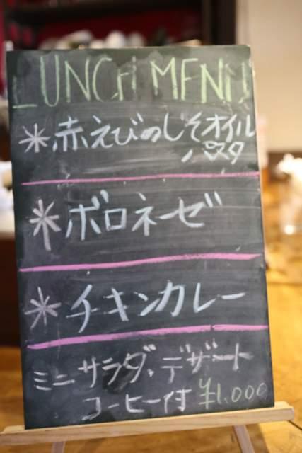 カフェドラマのランチメニュー