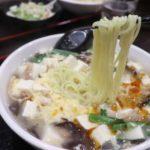 酸辣湯麺の麺リフト