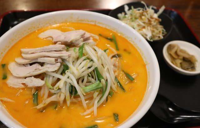金蘭の鶏肉冷し担々麺