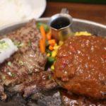紅矢のステーキとハンバーグのセット