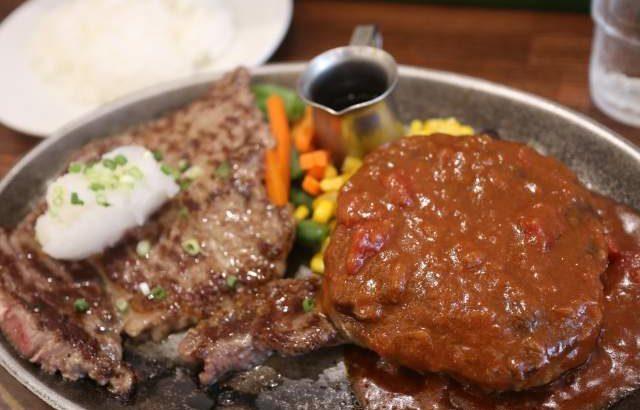 紅矢のステーキとハンバーグ