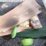 和食 眞太の天然カンパチ杉板焼き