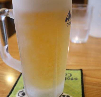 どどんの生ビール
