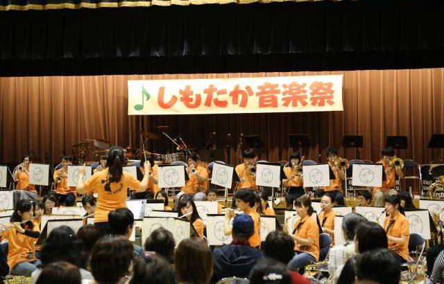 しもたか音楽祭 2018【2日目追記】