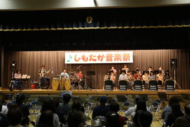 日本大学 リズムソサエティ・オーケストラ