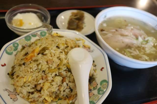 皇庭餃子房の高菜チャーハン&鶏ラーメン
