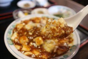 皇庭餃子房の麻婆豆腐チャーハン