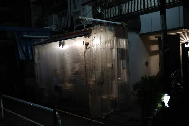 もちぶたラーメン利田商店の外観