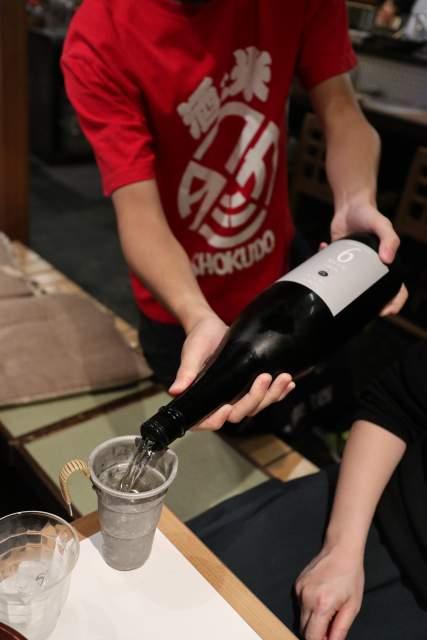フジタカ食堂の日本酒 9ナイン