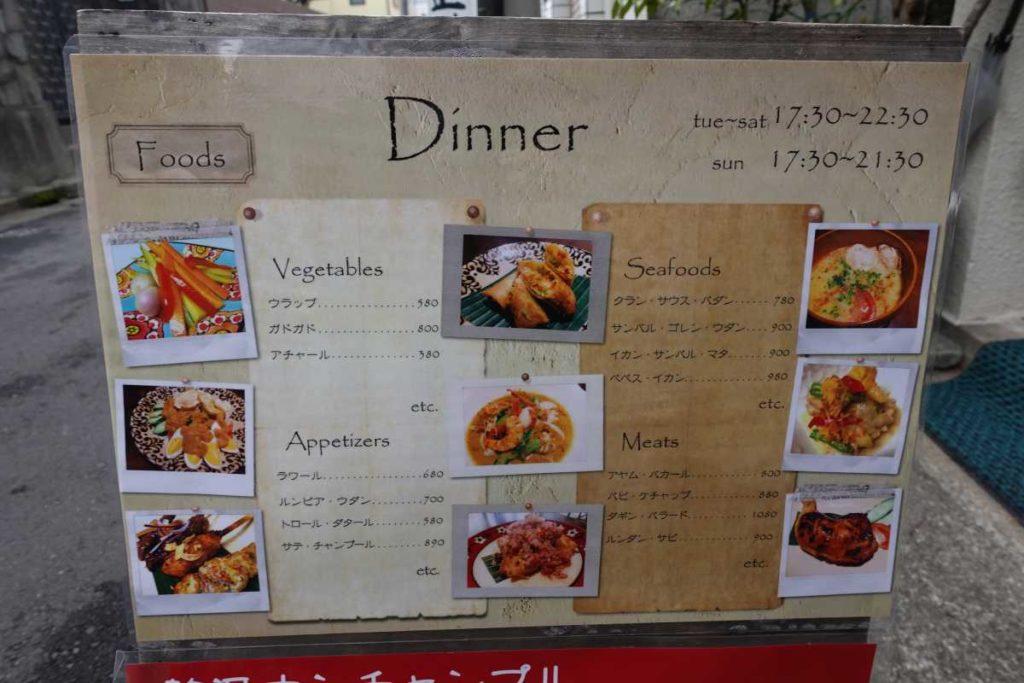 ブンガブランのディナーメニュー