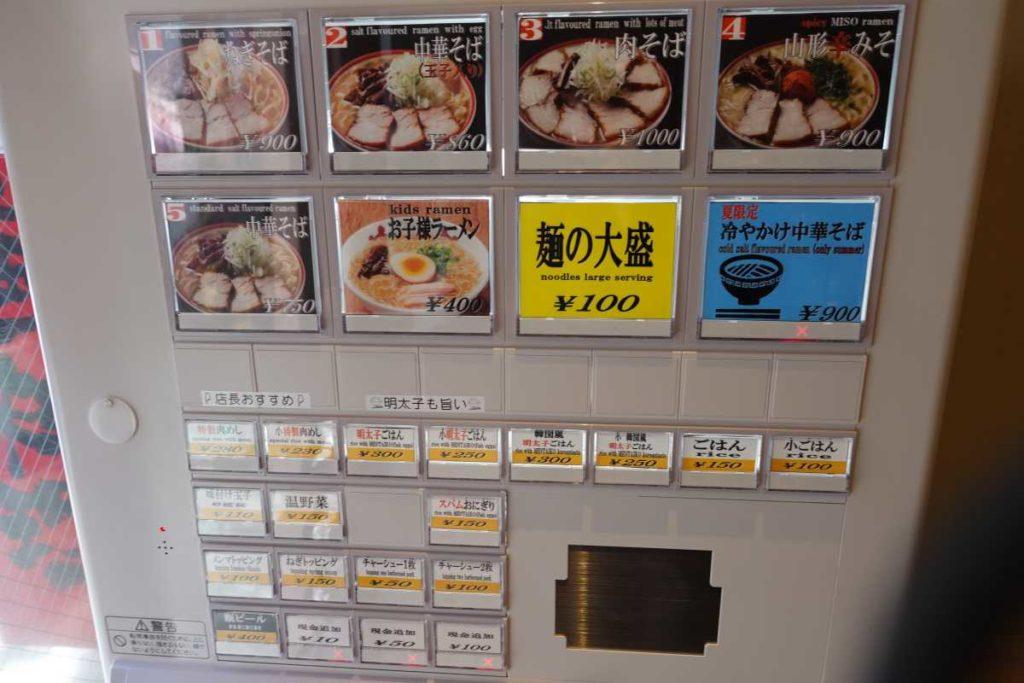 田中そば店の券売機