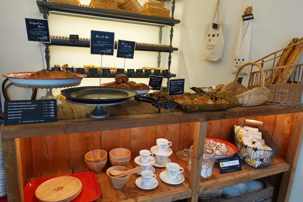 ファイブスターズのパン売り場