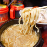 郎郎郎のつけ麺リフト