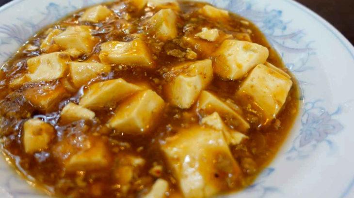 康楽の麻婆豆腐定食
