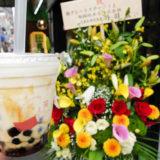 タピオカ 上茶 (ジョウチャ) 下高井戸店オープン