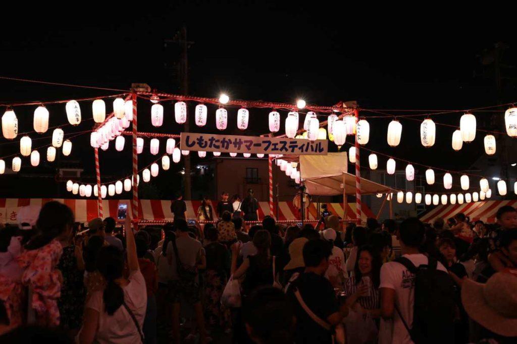 しもたかサマーフェスティバル2019