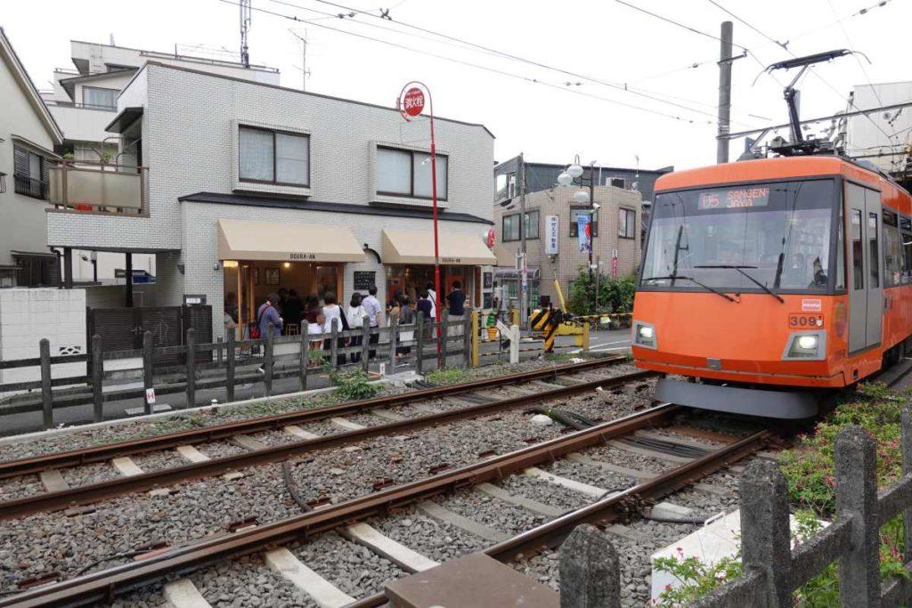 小倉庵と世田谷線
