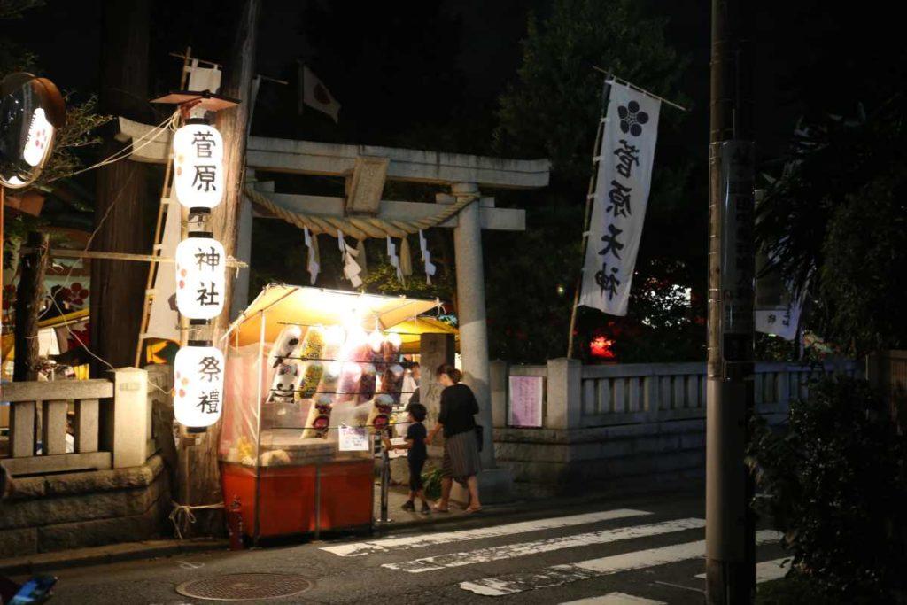 夜の菅原神社