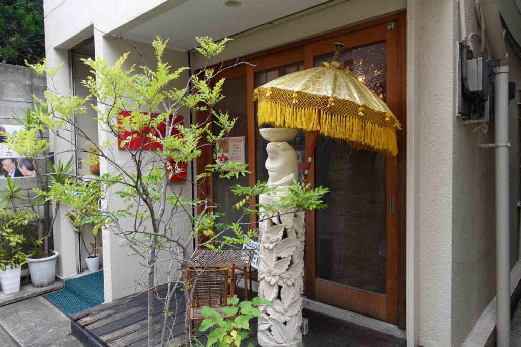 下高井戸 インドネシア料理 ブンガブランの外観