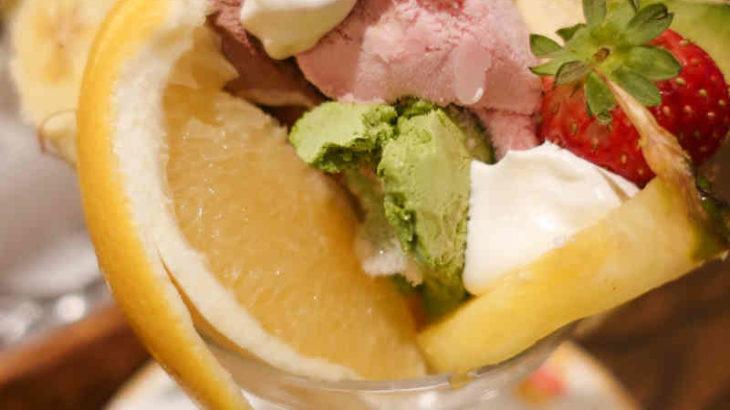 スプーンハウスのアイスとフルーツのパフェ@明大前