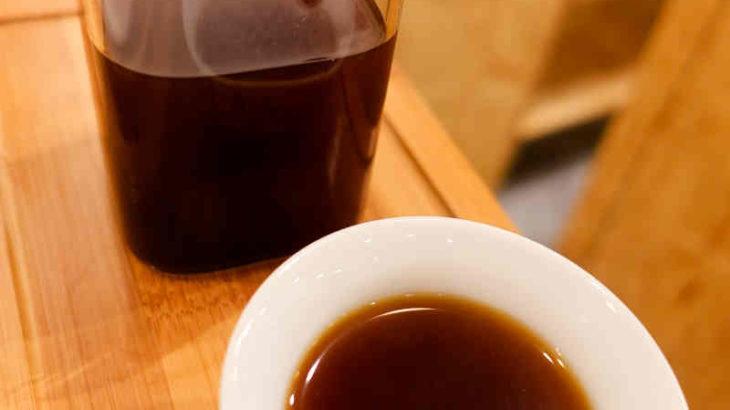 東山産大鋤花間農園のコーヒー 550円