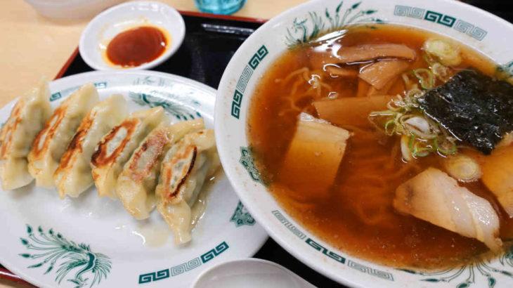 日高屋のラーメン餃子セット