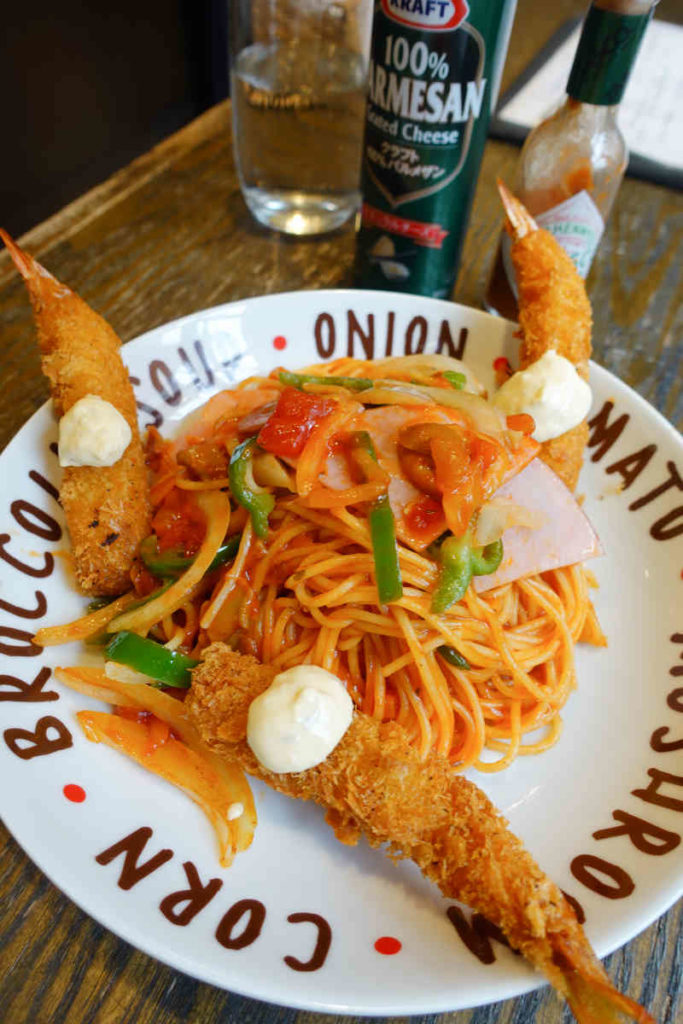 スプーンハウスのナポリタン エビフライ スパゲッティ