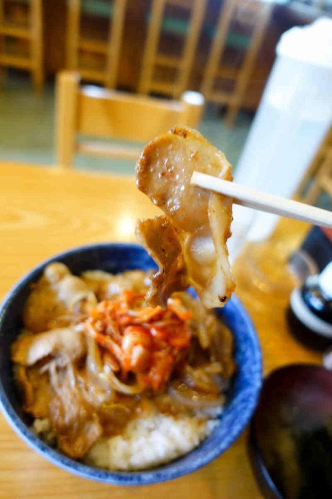 生姜焼きのお肉