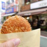 堀田の数量限定カレーパン