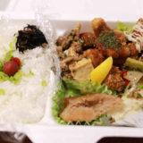 海鮮居酒屋 爺の日替わり弁当と太巻かんぴょう巻弁当