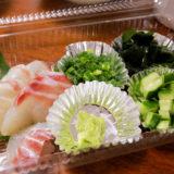 鯛めしの鯛と薬味