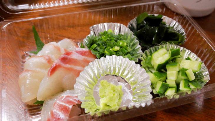 明大前 猫次郎(necojiro)で惣菜テイクアウト