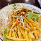 中華料理 家宴の冷やし担々麺