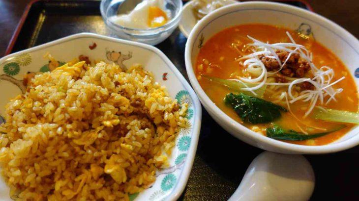 皇庭餃子房のカレーチャーハン&半担々麺の相性バツグン