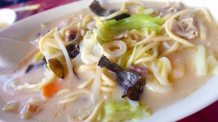 ミニチャンポン麺