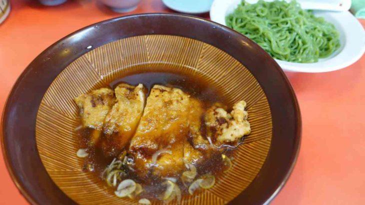 明大前つけ麺大王でトンカツが入った緑色のつけ麺