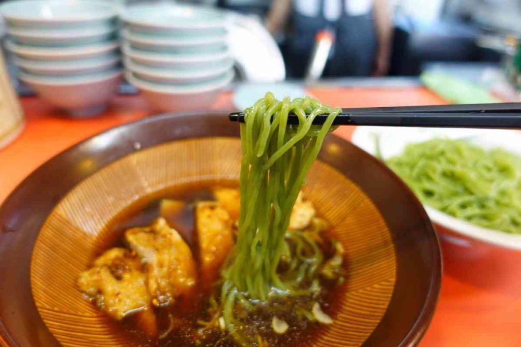 翡翠麺リフト