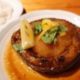 マグロのテールステーキ