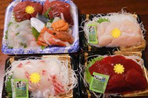 鮮魚 三友でお刺身祭り
