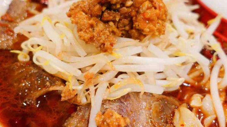 香港亭の麻辣刀削麺