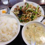家宴のニラレバ炒め定食と白身魚餃子