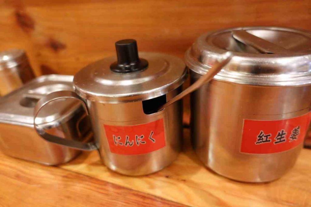 高菜、にんにく、紅生姜