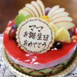 カーディナル 15cm 4,200円(税別)