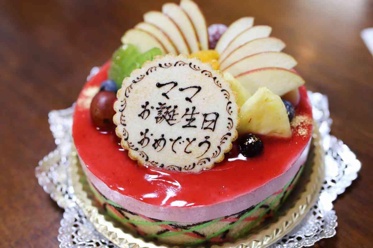 ノリエットのフルーツとムースのケーキ、カーディナル