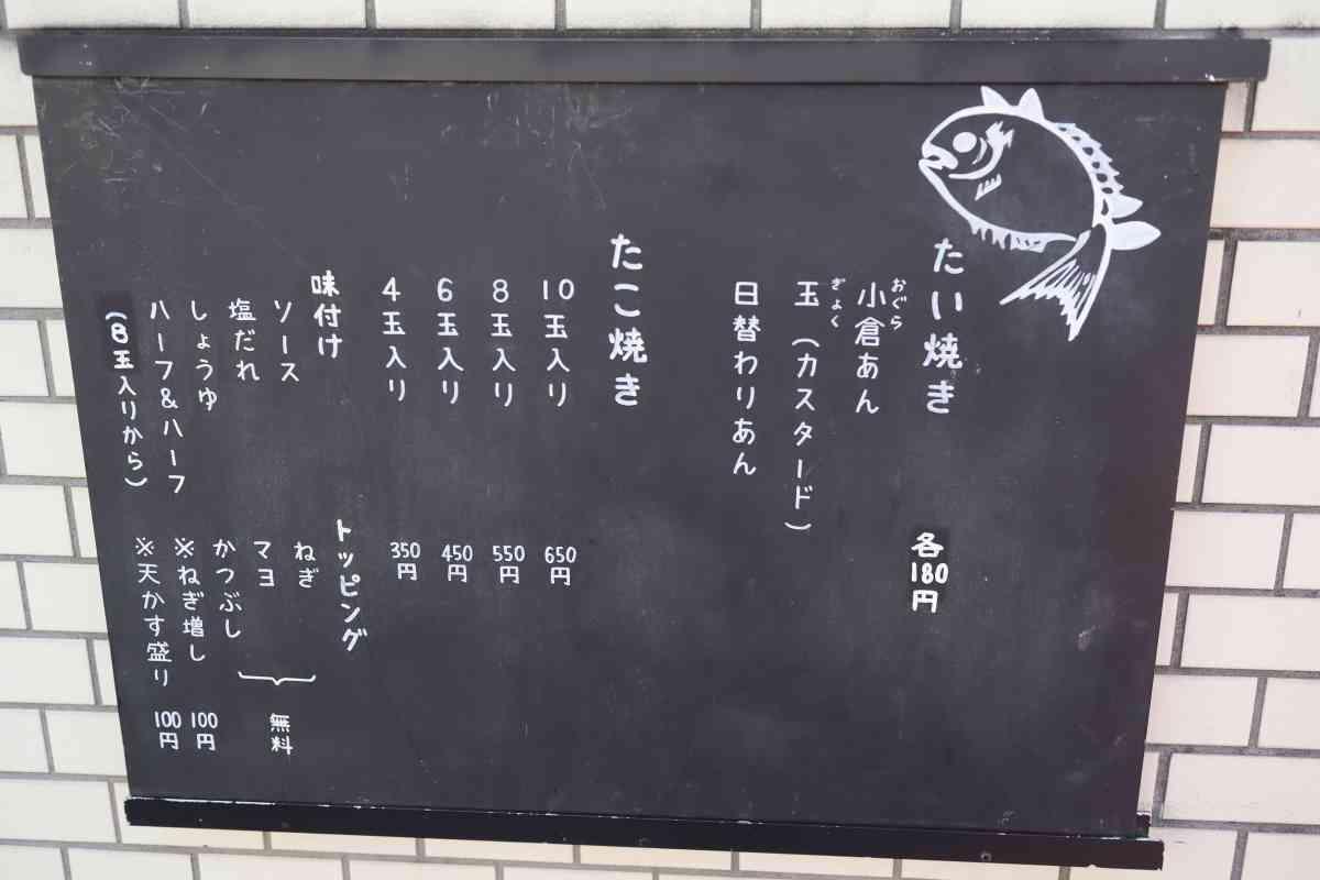 小倉庵のメニュー