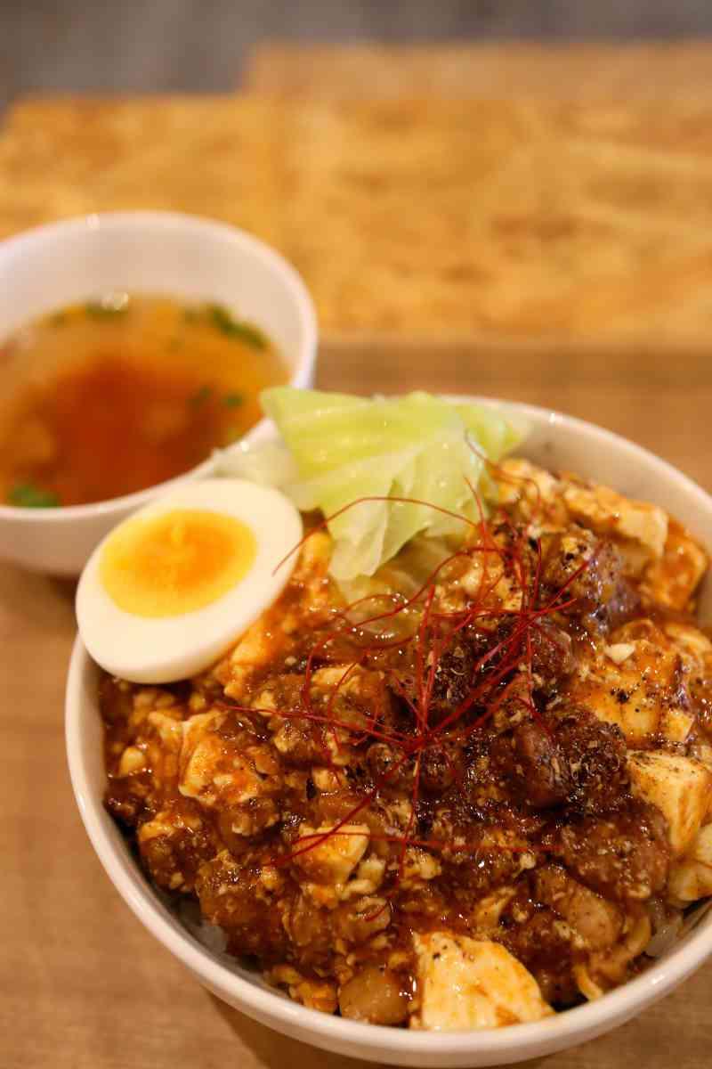麻婆豆腐飯と日替わりスープ 990円